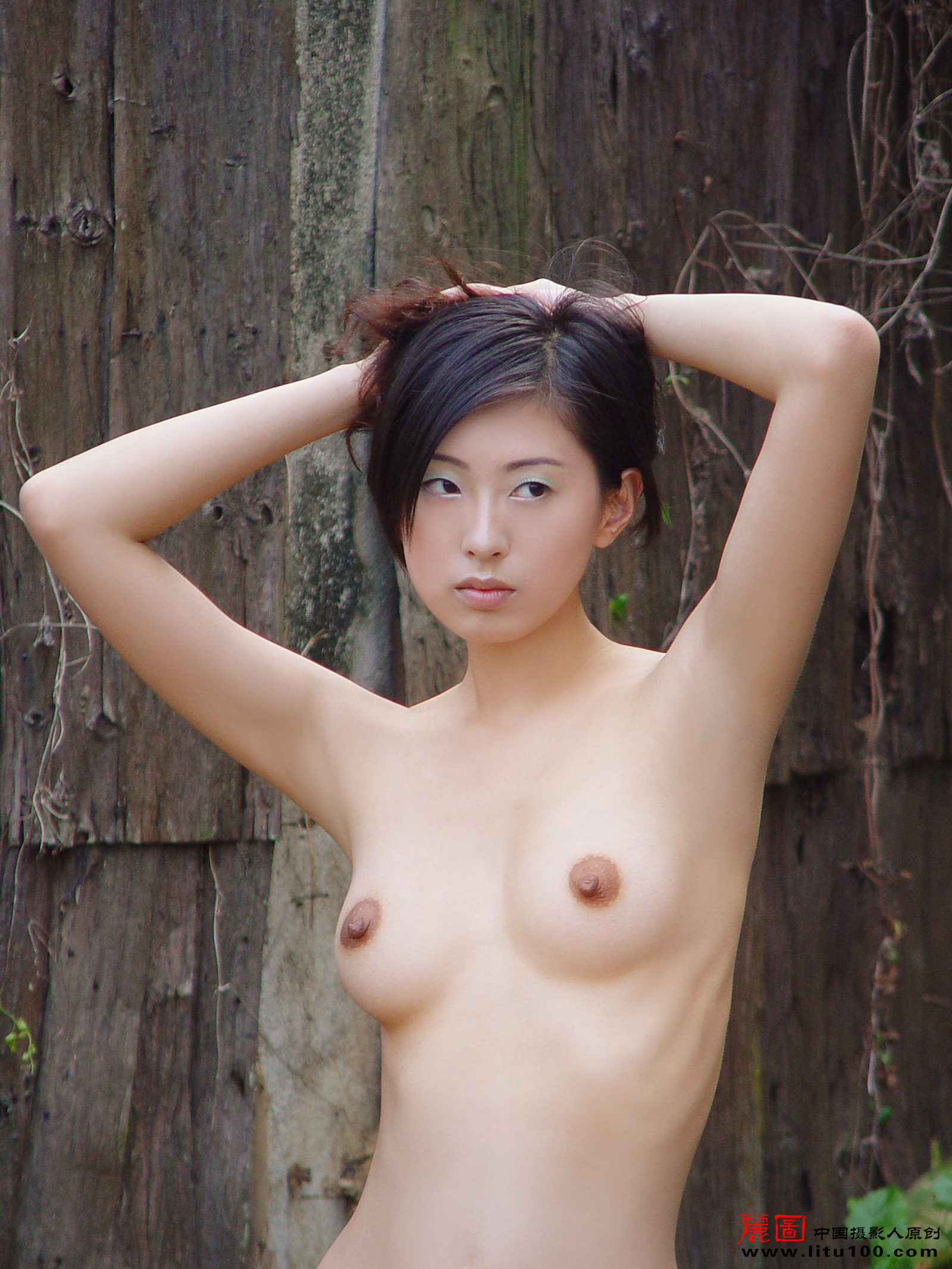 Nude Lovely 79